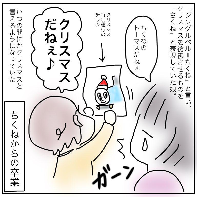 f:id:mishimasaiko:20181029172207j:plain