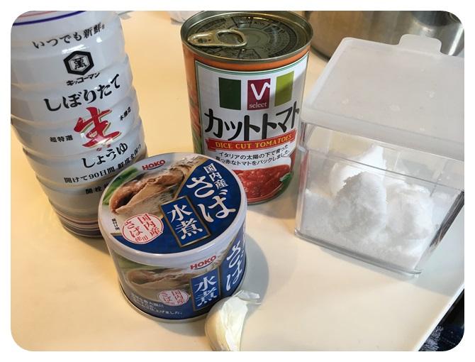 f:id:mishimasaiko:20181115142049j:plain