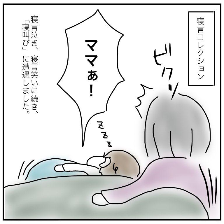 f:id:mishimasaiko:20181124164413j:plain