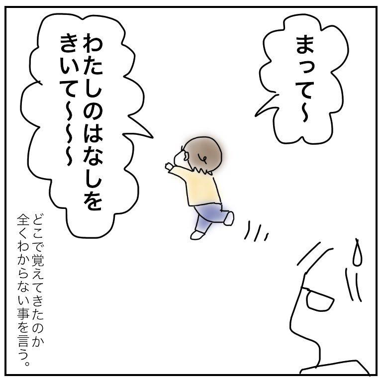 f:id:mishimasaiko:20181124164432j:plain
