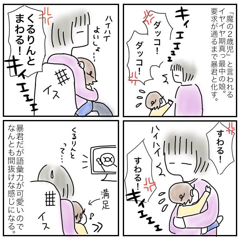 f:id:mishimasaiko:20181124164520j:plain