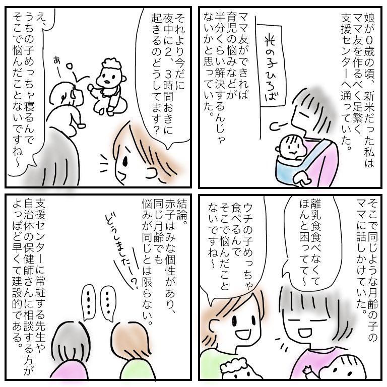 f:id:mishimasaiko:20181124164543j:plain