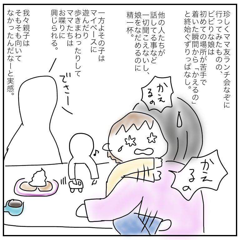 f:id:mishimasaiko:20181124164605j:plain