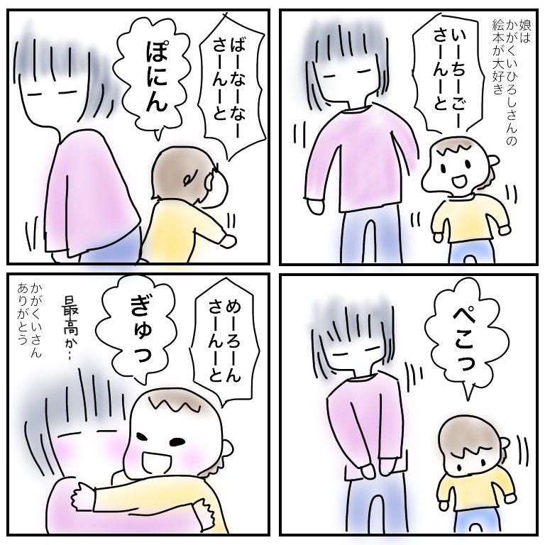 f:id:mishimasaiko:20181124164623j:plain