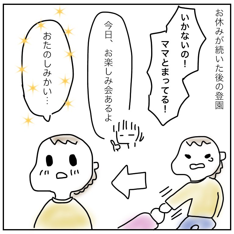 f:id:mishimasaiko:20181124164707j:plain