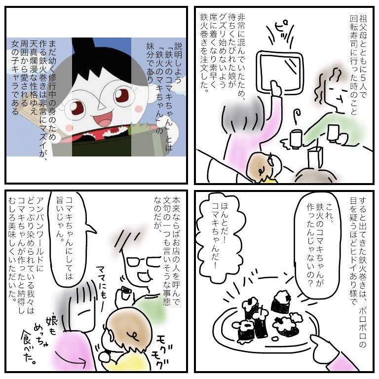 f:id:mishimasaiko:20181124164729j:plain