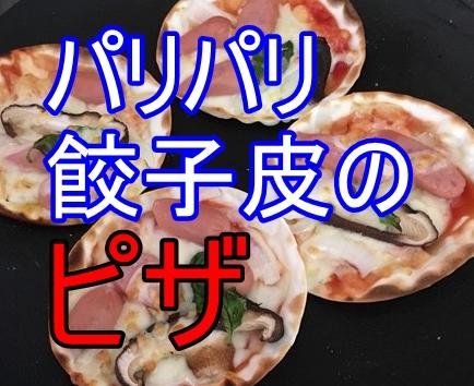f:id:mishimasaiko:20181204173939j:plain