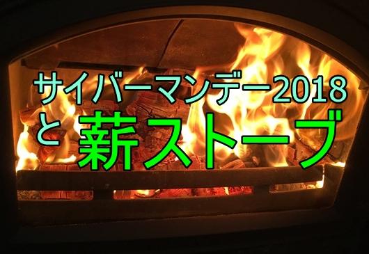 f:id:mishimasaiko:20181207112040j:plain