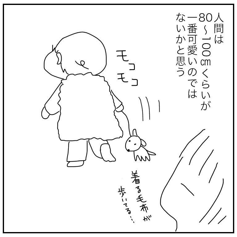 f:id:mishimasaiko:20181210093843j:plain