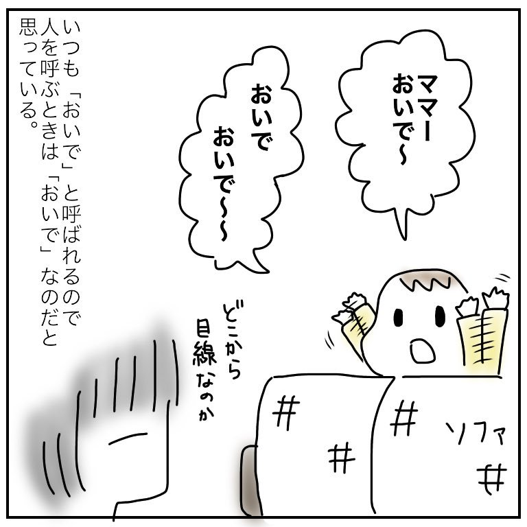 f:id:mishimasaiko:20181212100118j:plain