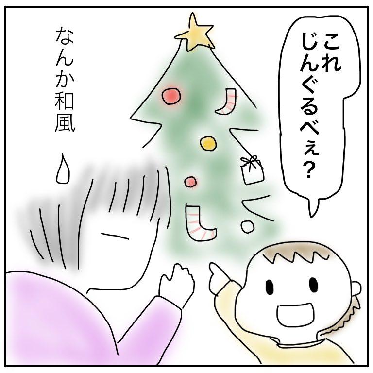 f:id:mishimasaiko:20181212101145j:plain