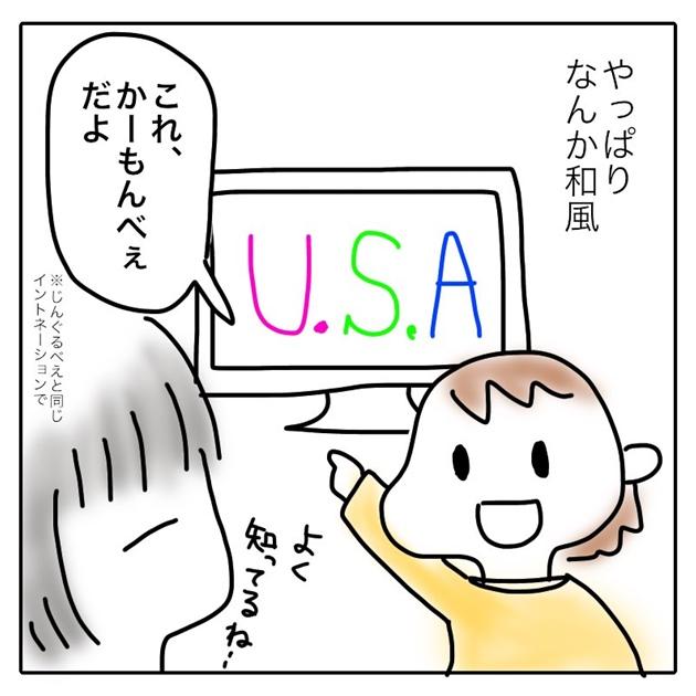 f:id:mishimasaiko:20190104111456j:plain