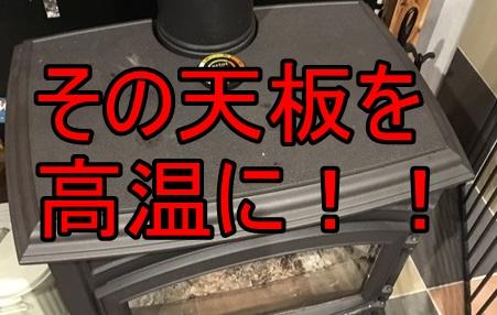 f:id:mishimasaiko:20190109114506j:plain