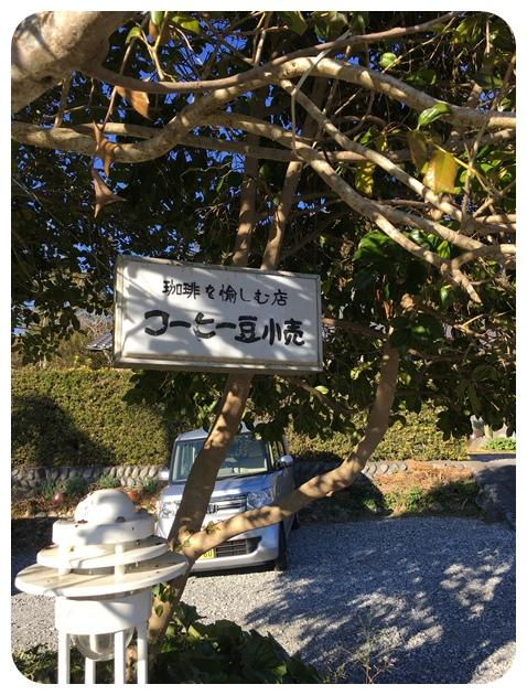 f:id:mishimasaiko:20190128155302j:plain