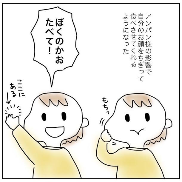f:id:mishimasaiko:20190206101122j:plain