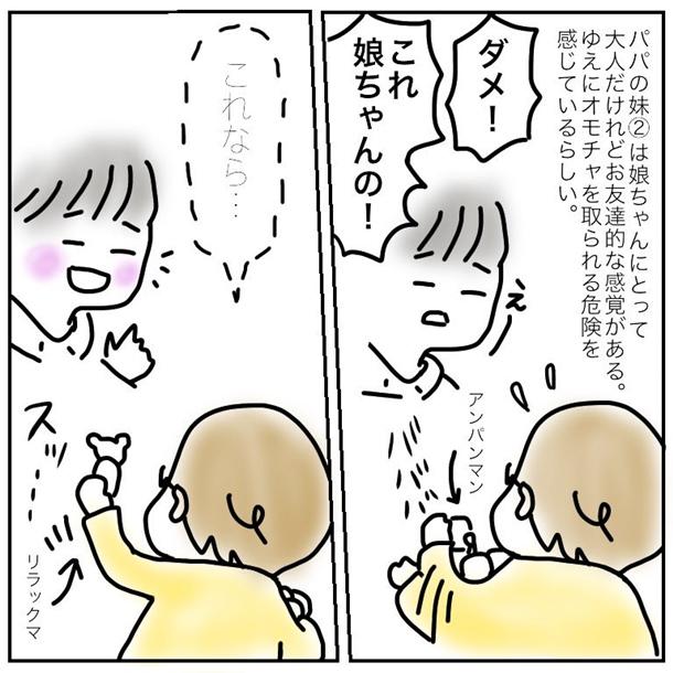 f:id:mishimasaiko:20190206101215j:plain