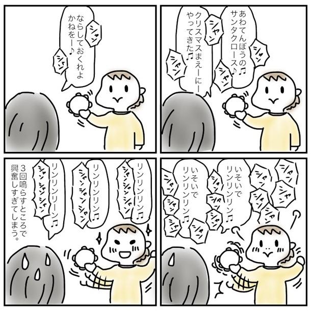 f:id:mishimasaiko:20190206101252j:plain