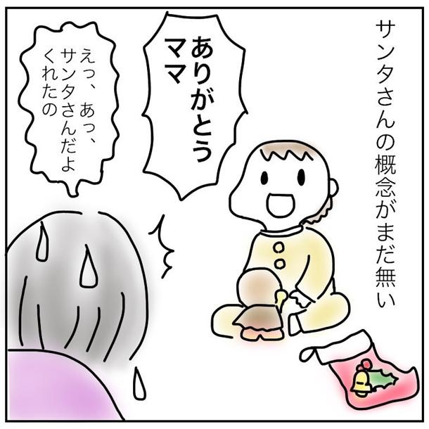 f:id:mishimasaiko:20190206101605j:plain
