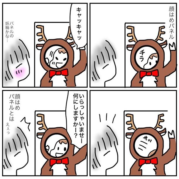 f:id:mishimasaiko:20190206102023j:plain