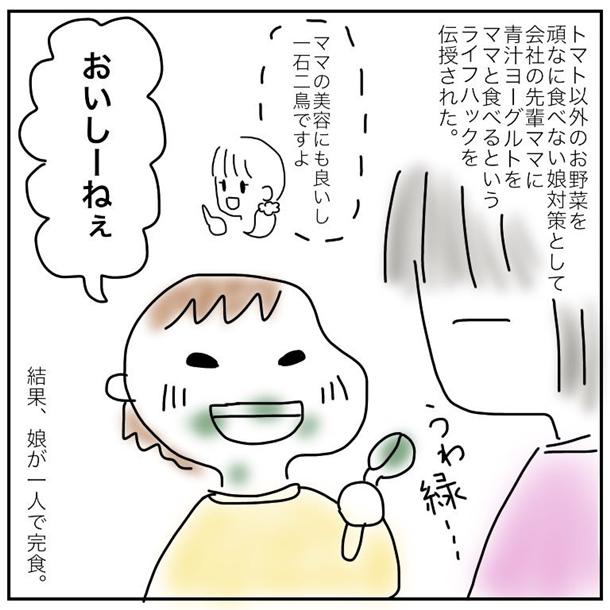 f:id:mishimasaiko:20190206102102j:plain