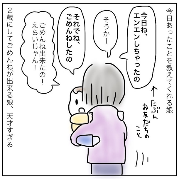 f:id:mishimasaiko:20190206133035j:plain