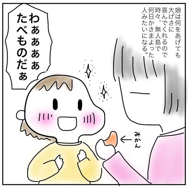 f:id:mishimasaiko:20190206133459j:plain