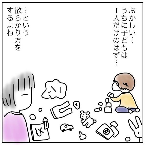 f:id:mishimasaiko:20190206133719j:plain