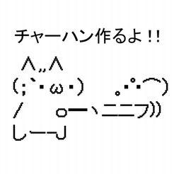 f:id:mishimasaiko:20190215143259j:plain