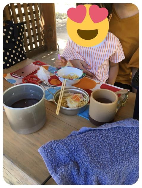 f:id:mishimasaiko:20190221102312j:plain