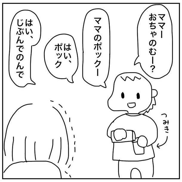 f:id:mishimasaiko:20190227120846j:plain