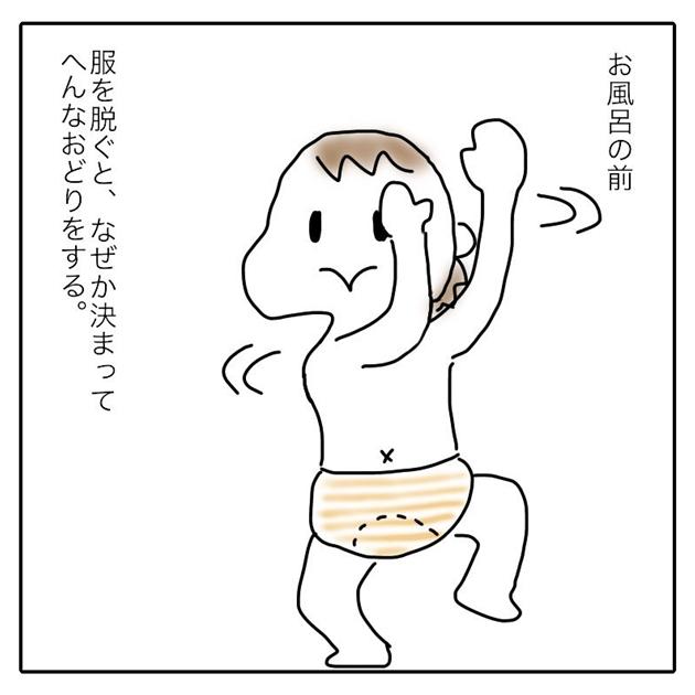 f:id:mishimasaiko:20190318142059j:plain