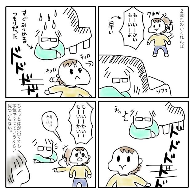 f:id:mishimasaiko:20190318142422j:plain