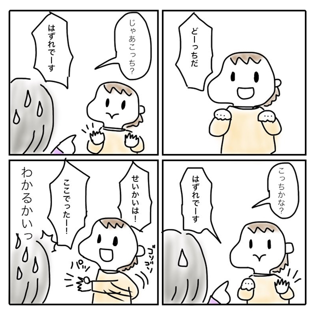 f:id:mishimasaiko:20190327094403j:plain