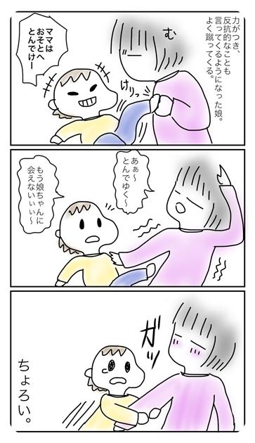 f:id:mishimasaiko:20190327094627j:plain