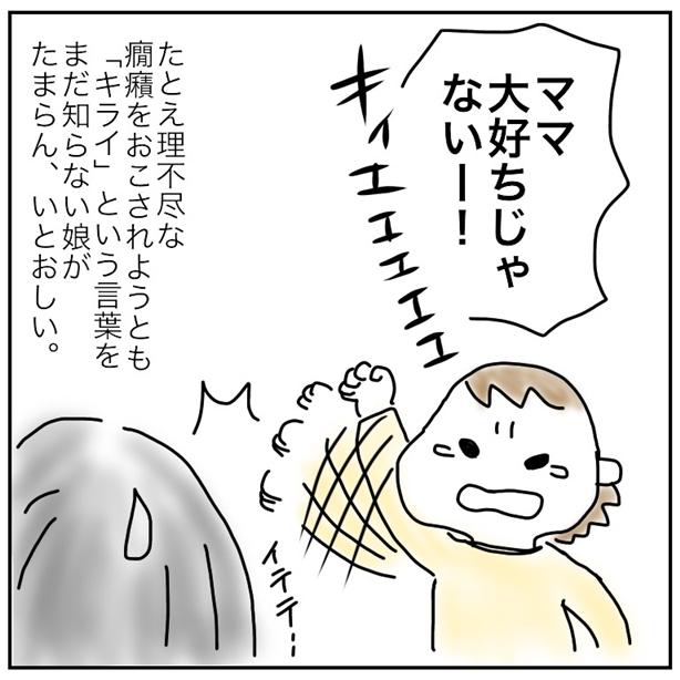 f:id:mishimasaiko:20190426093306j:plain