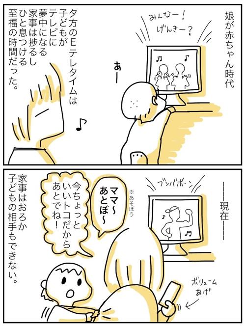 f:id:mishimasaiko:20190426093629j:plain