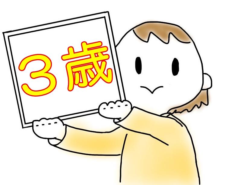 f:id:mishimasaiko:20190426100029j:plain