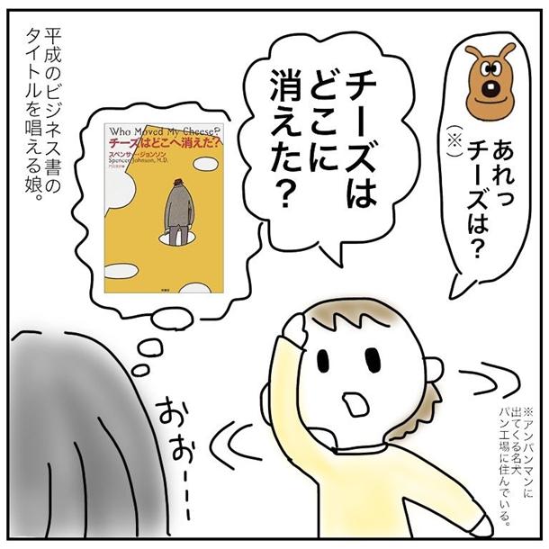 f:id:mishimasaiko:20190606160232j:plain