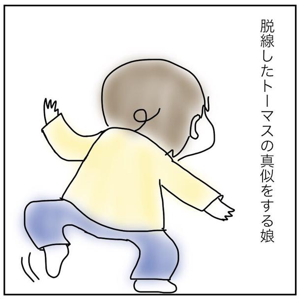 f:id:mishimasaiko:20190606160318j:plain