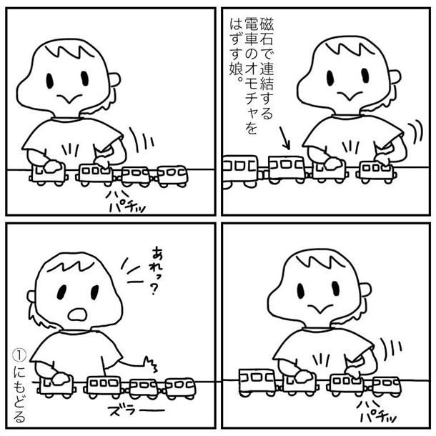 f:id:mishimasaiko:20190606160406j:plain