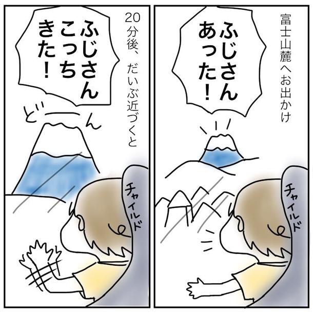 f:id:mishimasaiko:20190606160617j:plain