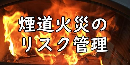 f:id:mishimasaiko:20190618112158j:plain