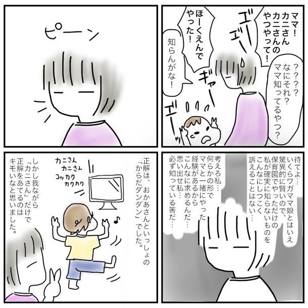 f:id:mishimasaiko:20190729141649j:plain