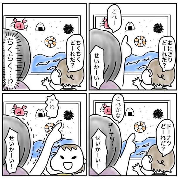f:id:mishimasaiko:20190729141847j:plain