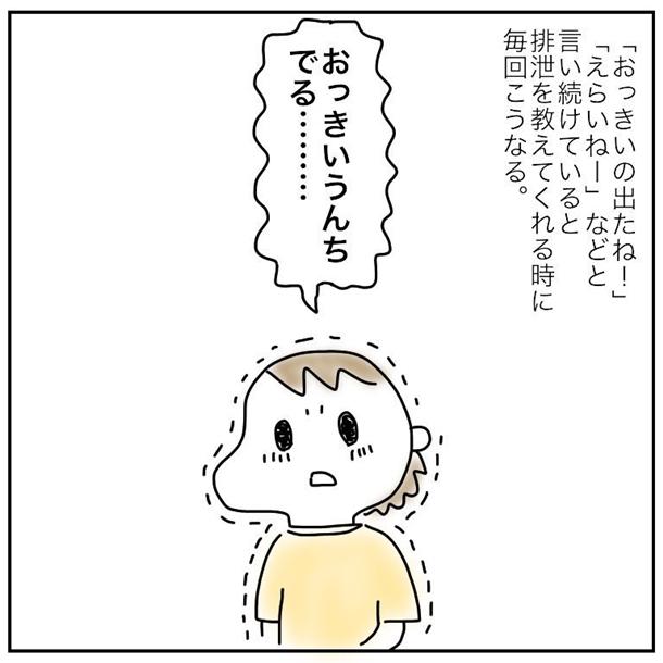 f:id:mishimasaiko:20190729141925j:plain