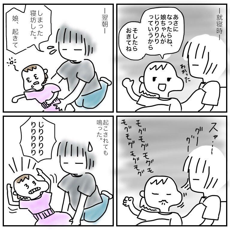 f:id:mishimasaiko:20190729143702j:plain