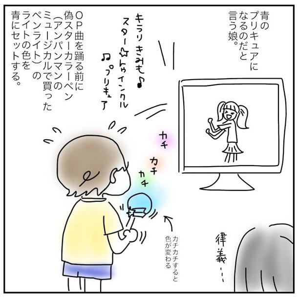 f:id:mishimasaiko:20190808145052j:plain