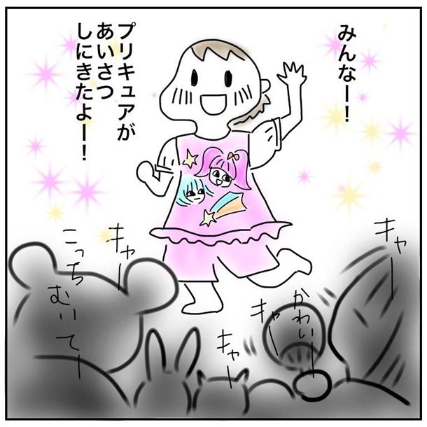 f:id:mishimasaiko:20190808145144j:plain