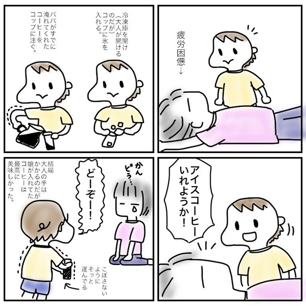 f:id:mishimasaiko:20190808145520j:plain
