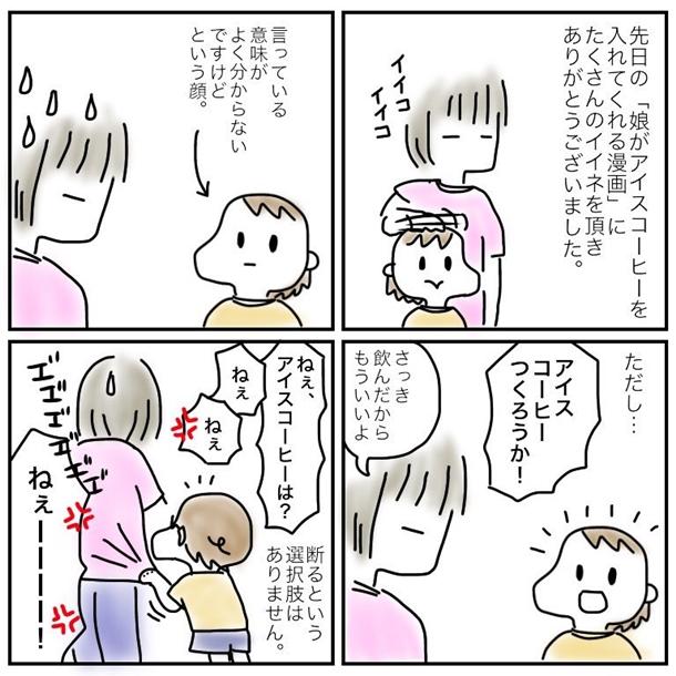 f:id:mishimasaiko:20190808150620j:plain